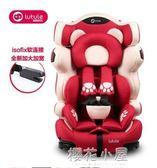 路途樂兒童安全座椅汽車用isofix接口寶寶車載坐椅9個月3-12周歲QM 『櫻花小屋』