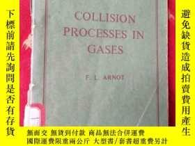 二手書博民逛書店COLLISION罕見PROCESSES IN GASES氣體中
