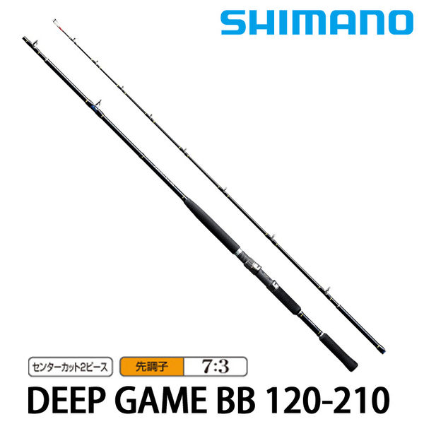 漁拓釣具 SHIMANO DEEP GAME BB 120-210 (船釣竿)