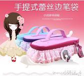 筆袋 花花姑娘筆袋韓國創意簡約女生筆袋學生大容量鉛筆袋女孩文具盒【小天使】