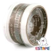 【奇奇文具】【ESTAPE】HS1555W 色頭白 抽取式封口 OPP 膠帶/封口膠帶 (水性)