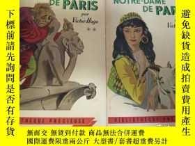 二手書博民逛書店NOTRE-DAME罕見DE PARIS(2本合售)詳見圖Y21