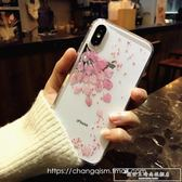韓風真花唯美 蘋果X手機殼硅膠iphone7保護套8plus櫻花6s桃粉女款『韓女王』