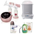 【居家哺育包】Combi 康貝 自然吸韻雙邊電動吸乳器LX+pro360烘乾消毒鍋+手動配件組+洗潔液+奶瓶