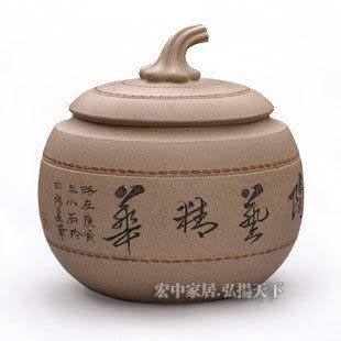 HCG3天然宜興紫砂茶葉罐