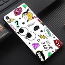 Sony Xperia X F5121 F5122 F8332 F5321 手機殼 軟殼 保護套 大眼睛