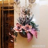 歐式田園家居仿真花壁掛花籃花藝套裝墻面壁飾墻上掛飾墻壁裝飾品 YDL