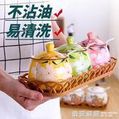 調味罐套裝陶瓷裝鹽罐子家用辣椒罐廚房用品佐料日式調味盒調料罐  依夏嚴選