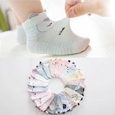 新生嬰兒襪子夏純棉透氣兒童網眼短襪