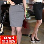 現貨五折 職業OL短裙正裝女裙子西裝中裙防皺修身一步裙包臀半身裙  5-10YXS
