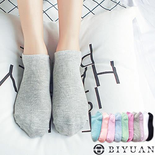 女短襪1組10雙【FZH003】OBIYUAN 繽紛馬卡龍色系短襪/不單賣 1組共10色