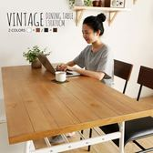 Vintage日系工業風長型餐桌-2色 / H&D 東稻家居