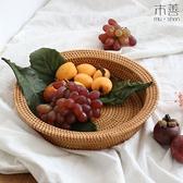 藤編水果盤 小筐 創意水果零食盤 藤編小籃 收納