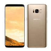 SAMSUNG S8智慧手機G950 - 流沙金【愛買】