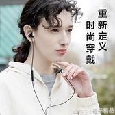 1MORE/萬魔 E1025 Stylish雙動圈入耳式有線耳機HiFi音樂耳塞式耳麥小米蘋果安卓通用『璐璐』