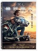 機器戰犬 DVD | OS小舖