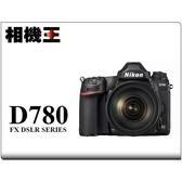 Nikon D780 Kit組〔含 24-120mm F4 G〕平行輸入