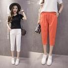 韓版2020夏季新款寬鬆顯瘦休閒褲女哈倫褲小腳褲薄款棉麻七分褲女 小宅女