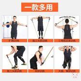 拉力器彈力繩健身繩子彈力拉力帶拉力器胸肌訓練男健身器材家用阻拉力繩(1件免運)