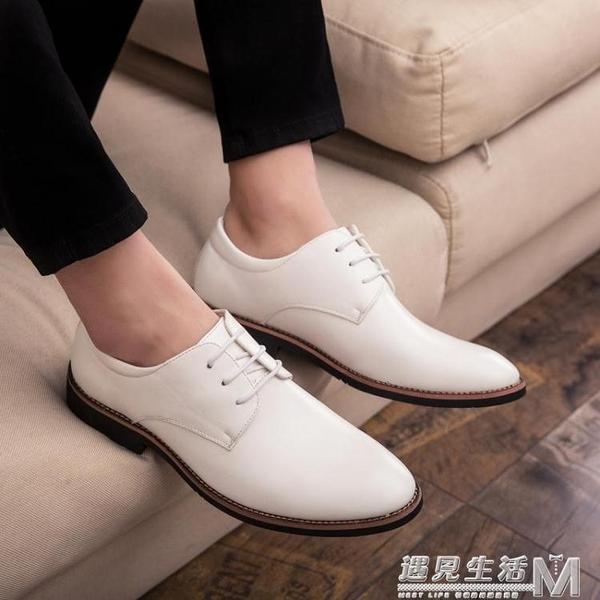 英倫韓版尖頭皮鞋男商務正裝休閒潮鞋子白色增高結婚鞋發型師皮鞋