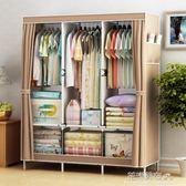 開迪簡易布衣櫃掛衣櫃鋼管折疊衣櫥·花漾美衣 IGO