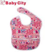 Baby City 娃娃城 防水圍兜6-24M 三款可選/粉紅兔子 大樹