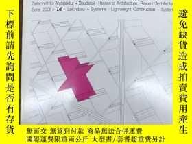 二手書博民逛書店德語原版Detail建築細部雜誌,2006年7-8月,主題:罕見