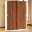 衣櫃(推門4尺) /衣櫥/收納櫃/櫃子/置物櫃/收納櫥/2門衣櫃 (頻果木色) &DIY組合傢俱