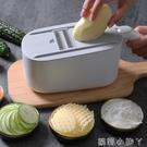 廚房切菜神器土豆絲家用多功能用品切檸檬片機削刮擦絲刨絲切片器NMS【蘿莉新品】