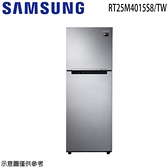 SAMSUNG三星【RT25M4015S8/TW】258L 全新極簡雙門冰箱