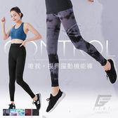 GIAT 唯我-CONTROL 視界躍動機能褲(M-XL) ◆86小舖 ◆