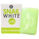 泰國 Snail White 蝸牛原液1...
