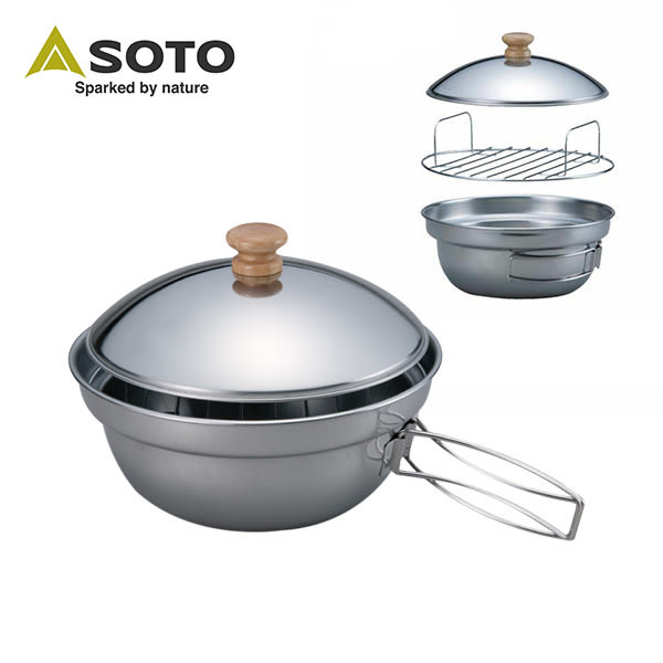 SOTO 家用不鏽鋼煙燻烤爐ST-125