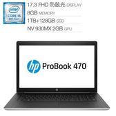 HP 17.3 商務筆電 Probook 470 G5