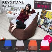 沙發 懶骨頭 躺椅 KEYSTONE梯型舒適懶人沙發-2色/H&D東稻家居
