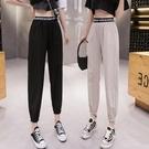 冰絲棉麻女褲夏季薄款2021新款韓版寬松九分束腳哈倫顯瘦休閑褲子