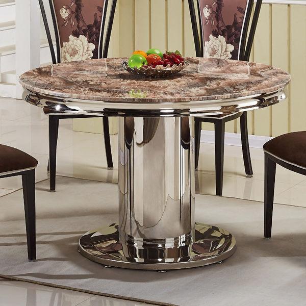 【森可家居】富貴4尺石面圓型餐桌(不含椅) 7JF420-1