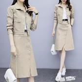 早秋季女裝2021年新款潮初秋款氣質長袖連身裙子ins炸街兩件套裝 夏季新品