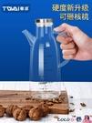 熱賣油壺 華派玻璃油壺大容量防漏油瓶調料瓶醬油瓶醋壺裝油罐家用廚房中式 coco