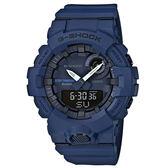 【僾瑪精品】CASIO 卡西歐 G-SHOCK 連線APP計步功能運動藍芽錶-藍/GBA-800-2A
