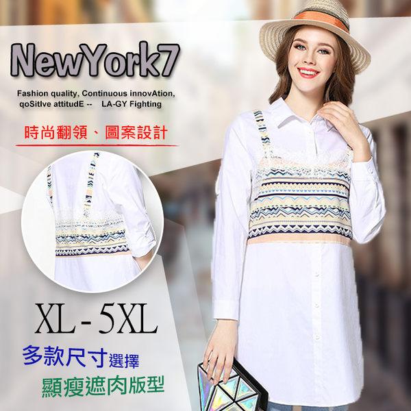 大尺碼 顯瘦假二件印花長袖襯衫XL~5XL【紐約七號】A2-669