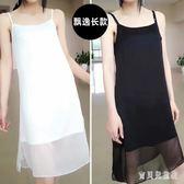 寬鬆外穿打底裙內搭顯瘦夏真絲中長款吊帶背心裙 BF5147『寶貝兒童裝』