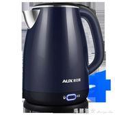 燒水壺電熱水壺家用自動斷電保溫一體大容量304不銹鋼恒溫220v 父親節限時特惠