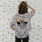 夏季健身房跑步運動長袖寬松大碼性感鏤空上衣透氣美背連帽T恤女-大小姐韓風館