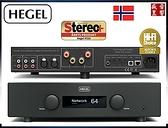 門市有現貨 - 挪威 Hegel H120 無線串流綜合擴大機 - 卡門公司貨