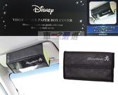 車之嚴選 cars_go 汽車用品【WD-355】日本 NAPOLEX Disney 米奇 遮陽板固定式 皮革面紙盒套