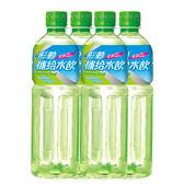 形動補給水飲590ml*4入【愛買】