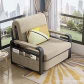 沙發床可折疊床1.2米乳膠單人多功能雙人客廳小戶型懶人沙發兩用 Lanna YTL