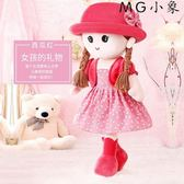 毛絨娃娃 毛絨玩具公仔可愛創意玩偶