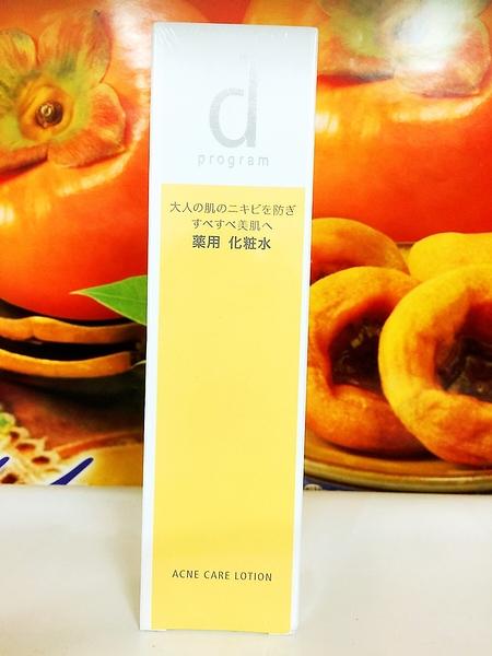 SHISEIDO 資生堂 敏感話題淨荳化粧水W 125ml 全新盒裝百貨專櫃正貨盒裝